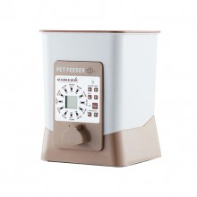 Brown Bulk Feeder Timing Smart Automatic Pet Feeder